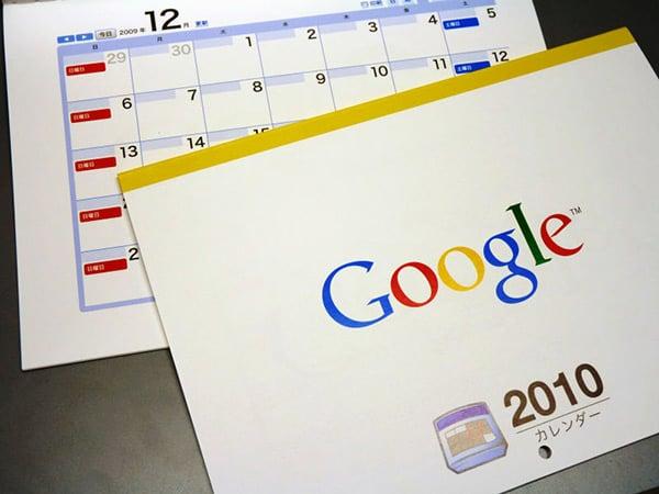 real google calendar