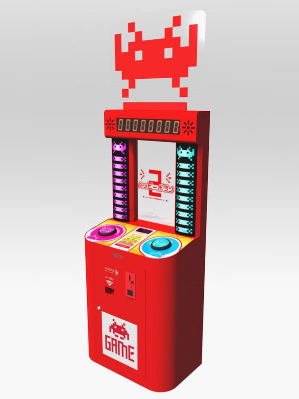 space_invaders_weird_arcade_game