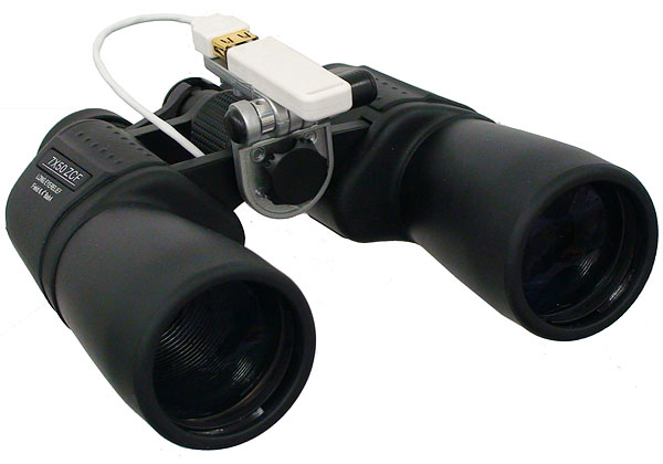 stellar devices binoculars