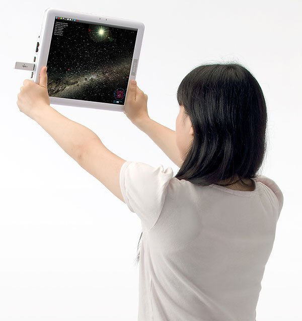 stellar devices usb planetarium 1