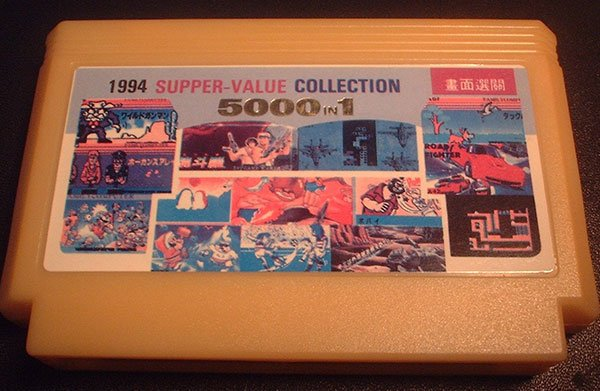 5000 in 1 famicom cartridge