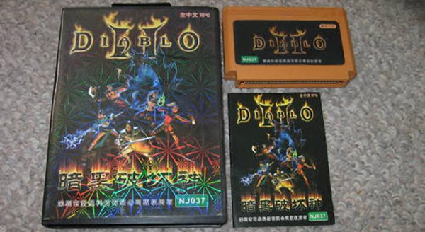 DIablo 2 Famicom