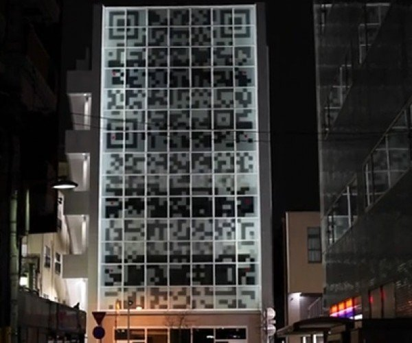 Only Gadgets Can Read the n Building'S Qr Code Facade