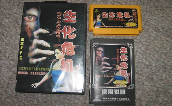 Resident Evil Famicom 2