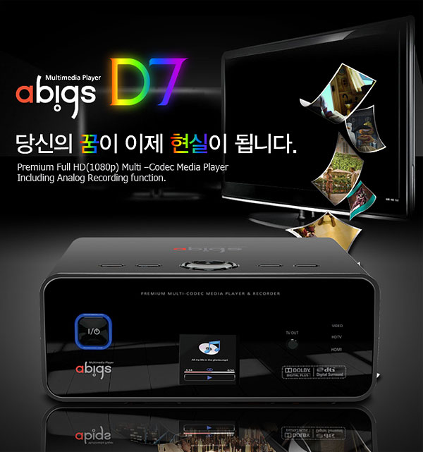 abigs d7 hd media player