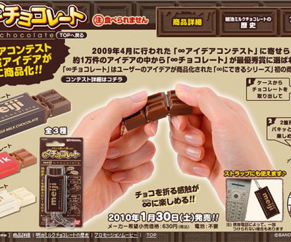 Bandai Meiji Never-Ending Chocolate Bar is Infinitely Inedible