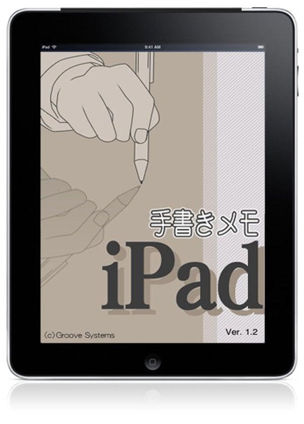 ipad_app_store_app_2