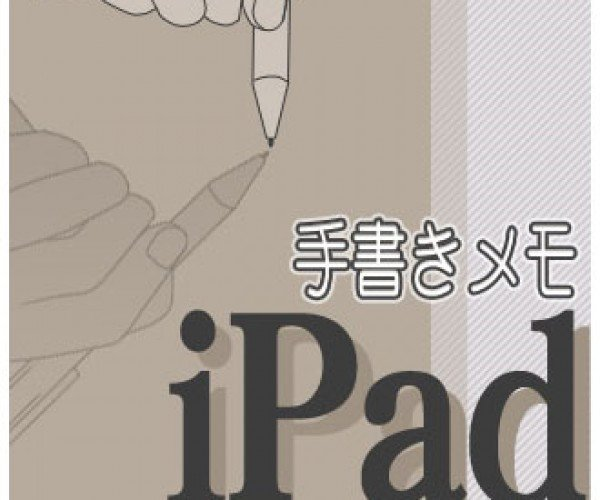 Apple Already Selling iPad (Sorta)
