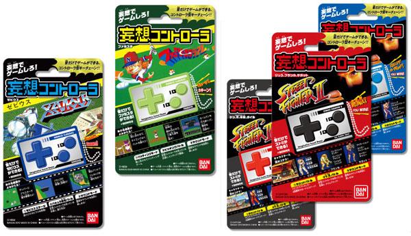 bandai mousou arcade mini controllers