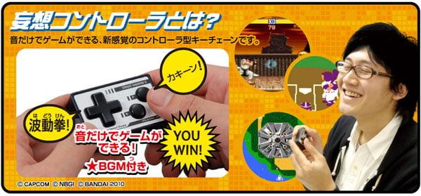 bandai mousou arcade mini controllers 2