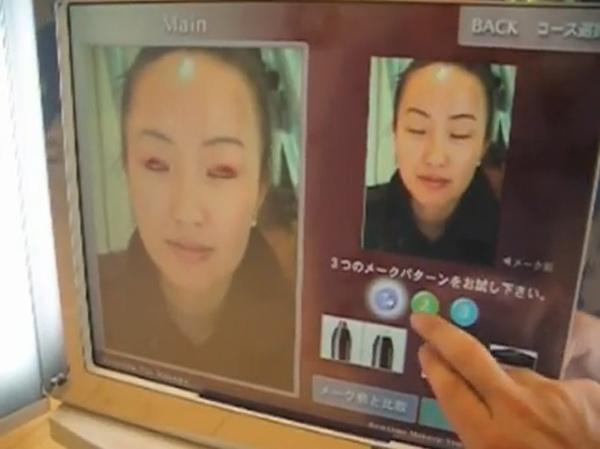 digital cosmetic mirror by shiseido