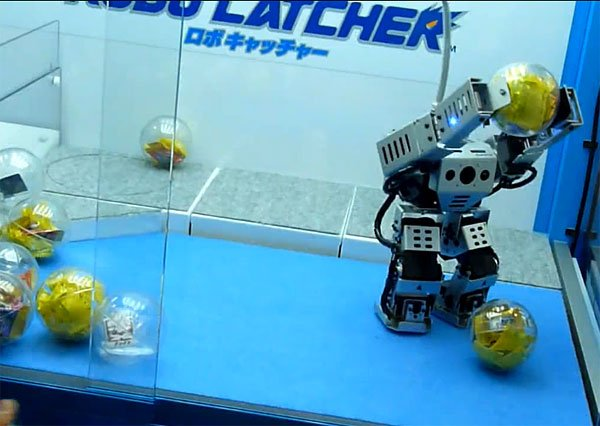 robo catcher arcade claw game