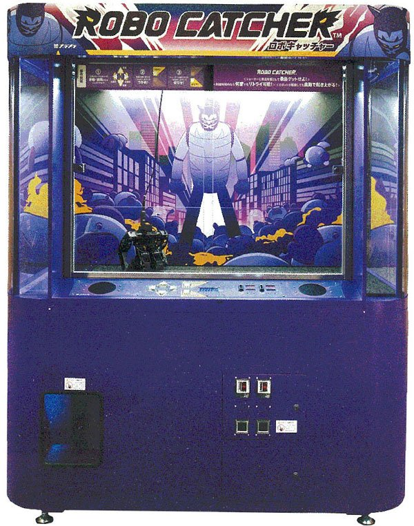 robo catcher arcade machine