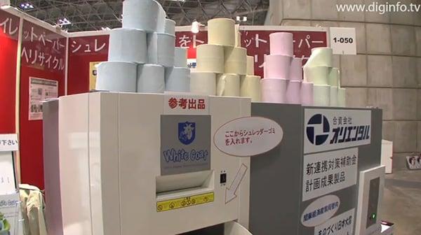 white goat shredder toilet paper maker
