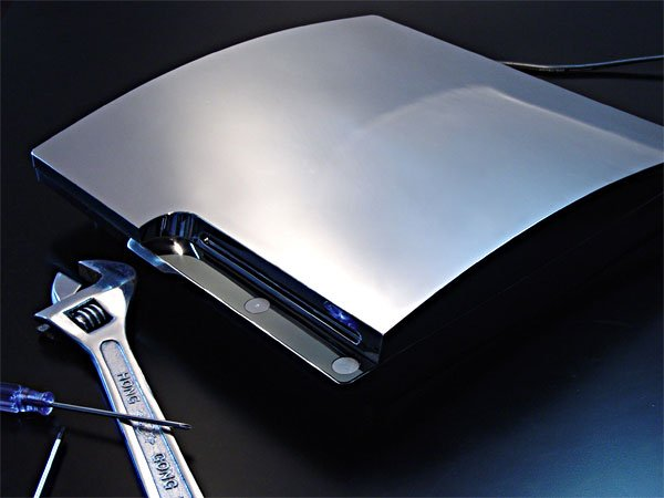 xcm cyberchrome case ps3 slim