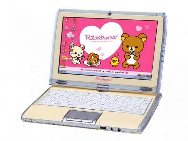 cute wallpapers of teddy bears. teddy bear cute netbook tablet