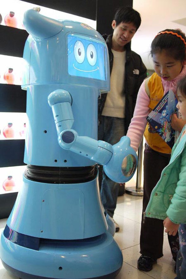 haibao robot china shanghai world expo