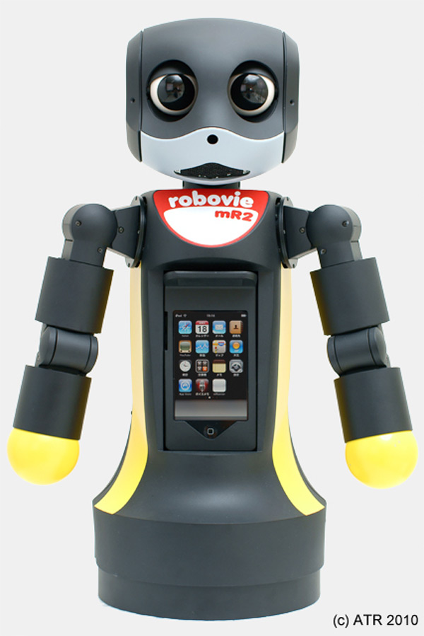 robot robovie japan desktop ipod