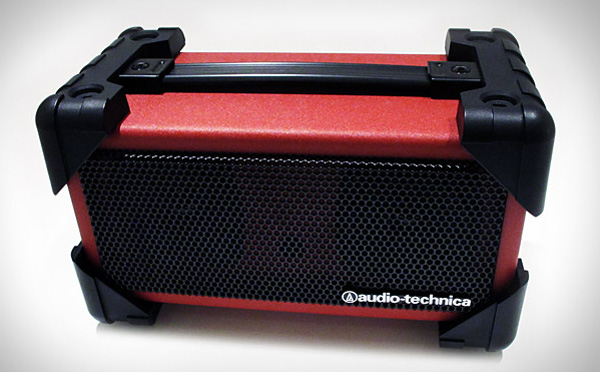 audio-technica boogiebox