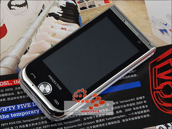 cool gtw18 mobile phone projector