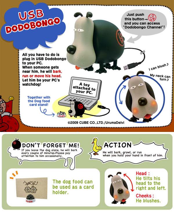 dodobongo_dog_usb_toy