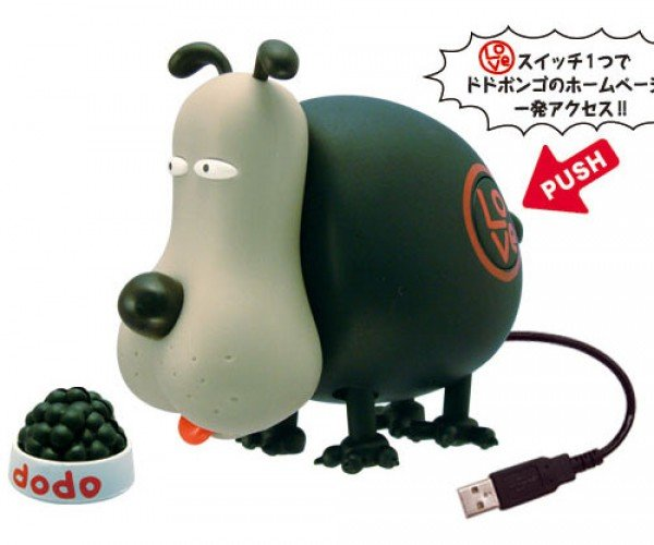 Dodobongo USB Dog: Don'T Know Why, but I Want One