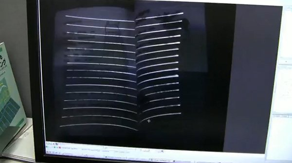 high-speed book scanner