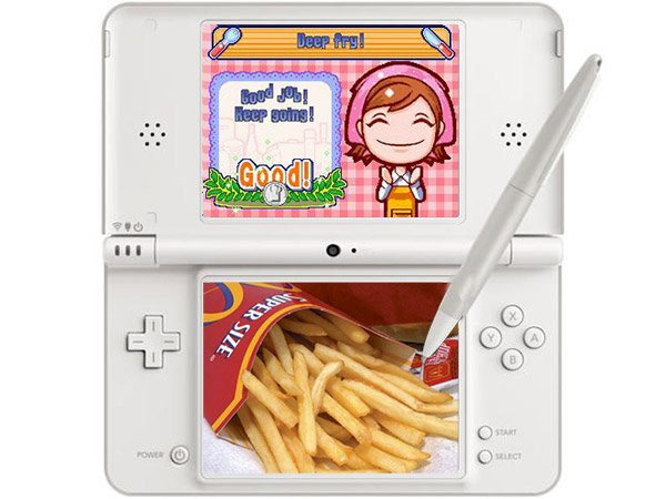 mcdonalds ds training tool