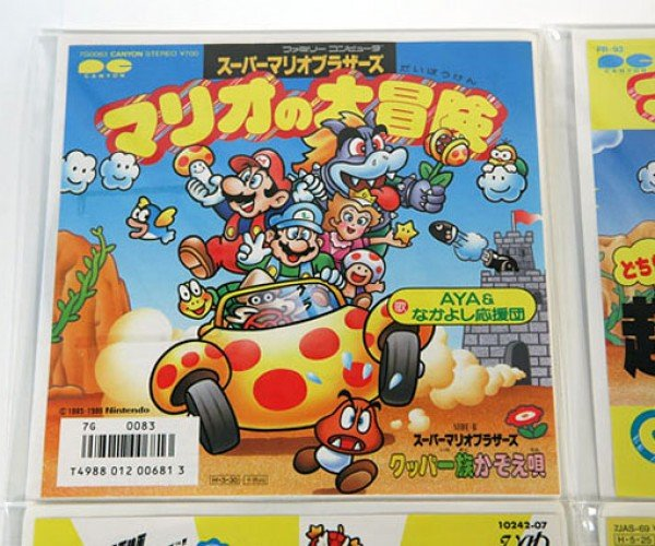 Obscure Super Mario Bros. Records Hit the Auction (and Question Mark) Block