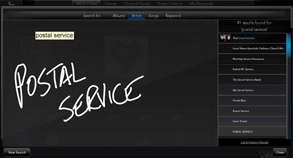 touchsmart_handwriting_search