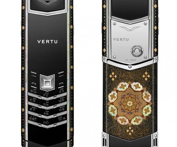vertu golden cellphone 2
