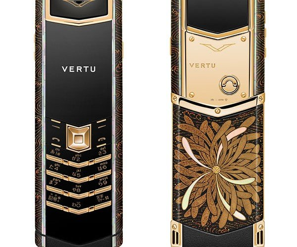 vertu golden cellphone 3