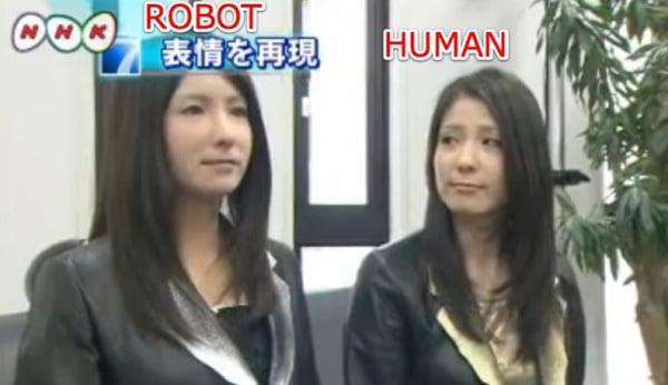 japanese robot clone
