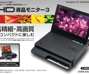 PS3 Slim Goes Kind of Portable With the Hori Dock