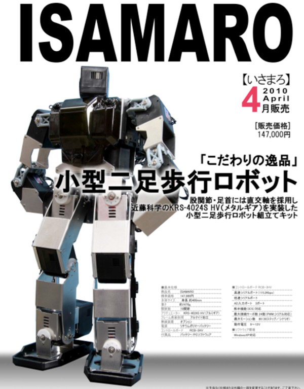isamaro robot japan toys remote control bluetooth