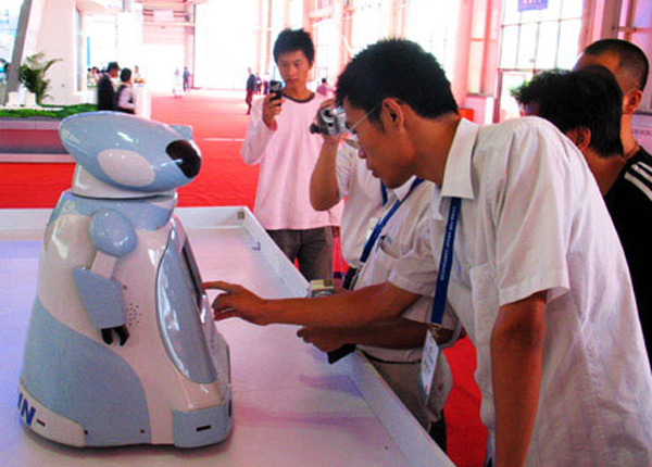 family nanny robot elderly children china