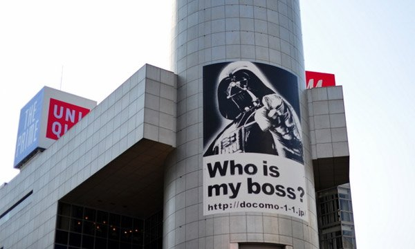 darth who is my boss