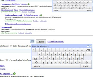 Google Integrates Virtual Keyboard to Search: τρομερός!