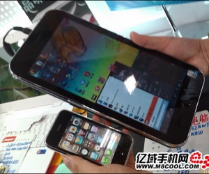 Jumper iPad Clone Hits the Streets of China
