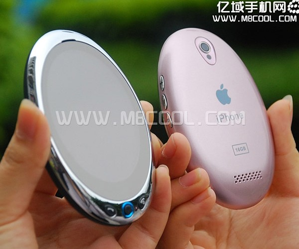 Oval iPhone Spotted in China