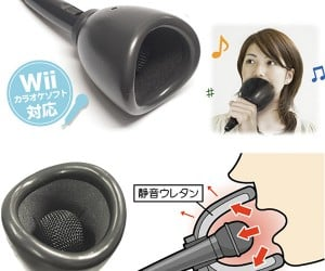 Wii Karaoke Mute-Mic: if You'D Rather Look Stupid Than Sound Stupid