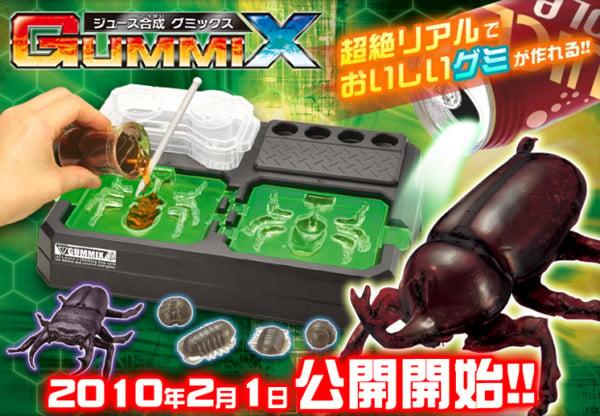 gummix_bug_candy_maker_2