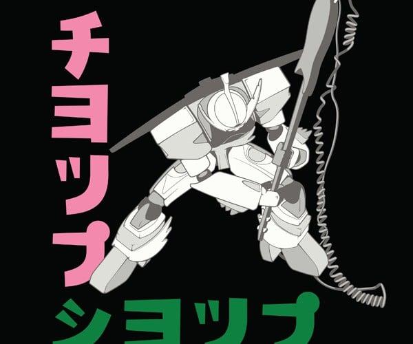 Gundam Calling T-Shirt: That'S One Huge Guitar
