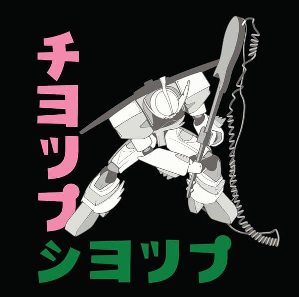 gundam calling t-shirt 1