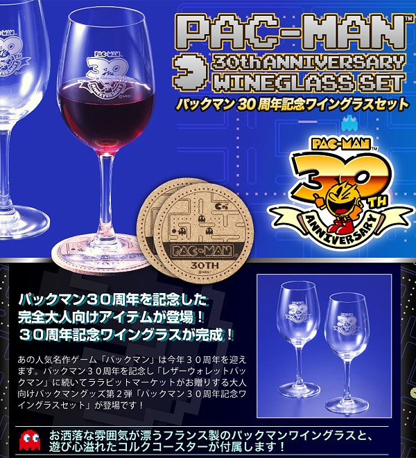 pac man wine glasses