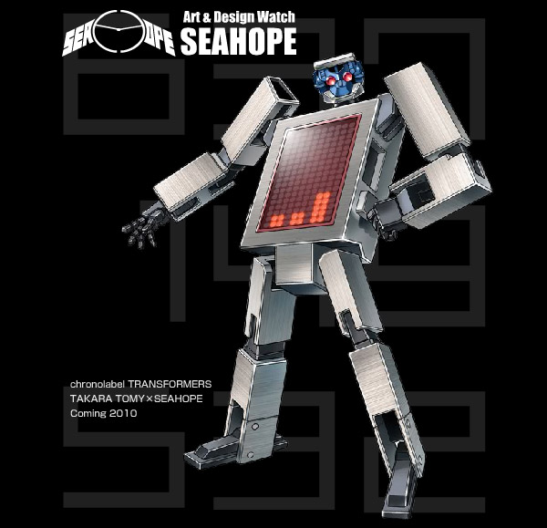 seahope_transformers_clock