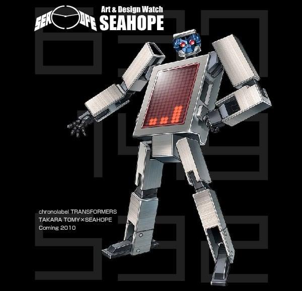 seahope_transformers_clock
