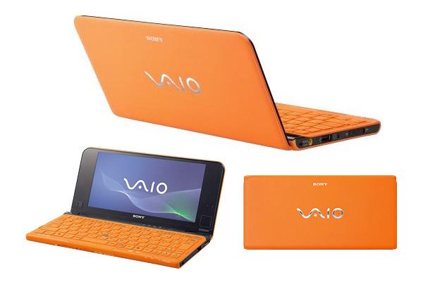sony_vaio_p_orange