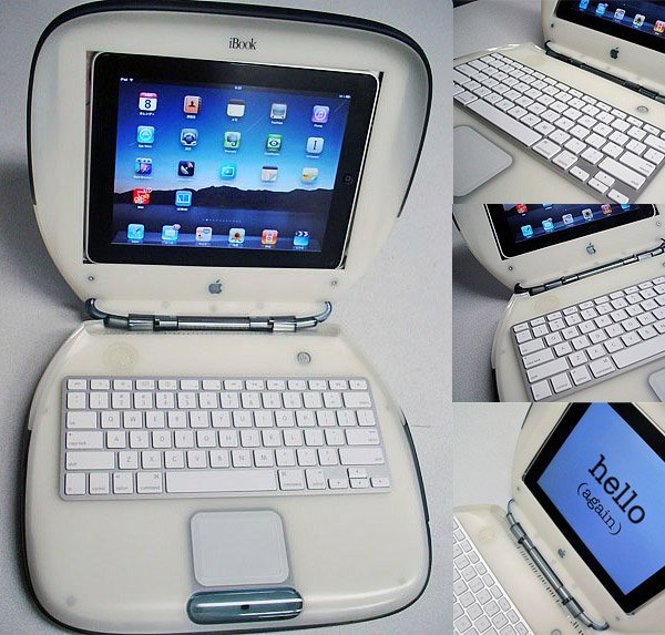 ibook ipad casemod