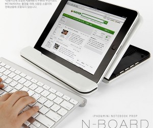 N-Board Turns iPad Into Netbook, Sorta, Kinda.